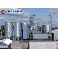 Buy cheap 2000 Ton galvanized storage rice corn grain steel silo with conveying system grain powder storage steel silo  farm silo from wholesalers