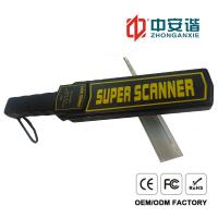 High Impact ABS Hand Held Security Metal Detector High Precision Manufactures