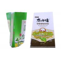 Wholesale Printed PP Woven Packaging Bags , 10Kg Polypropylene Rice Sack from china suppliers