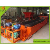 Buy cheap LSX Series Spiral Silica Sand Washing Machine from wholesalers