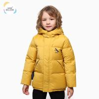 Buy cheap Children Outdoor Fashion Warm Kids Down Jacket Target Long Big Boys Winter Coats For Sale from wholesalers
