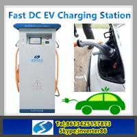 Wholesale EU High quality DC RAPID ev charging stations for commercial charging with OCPP from china suppliers