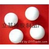 Buy cheap Rubber ball, Plastic ball from wholesalers