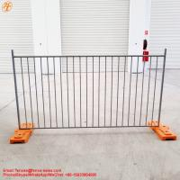 Buy cheap Security pool fence, Australia 1200 mm Swimming pool tube fence, aluminum pool fencing and gate from wholesalers
