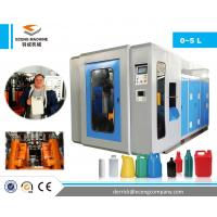 Buy cheap Double Station Extrusion Blow Molding Machine, Plastic Drum Making Machine from wholesalers