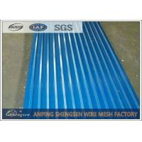 Buy cheap Power Coated Corrugated Steel Sheets Cold Rolled Corrugated Aluminum Roofing Sheet from wholesalers