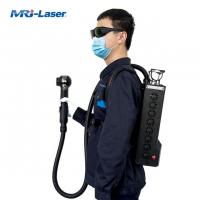 Wholesale 100W Backpack Fiber Laser Cleaning Machine For All Indutries Metal Surface Cleaning from china suppliers