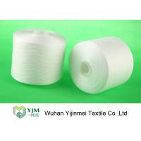 Wholesale Z Twist White Dyed Virgin Spun Polyester Yarn For Sewing / Knitting / Weaving from china suppliers