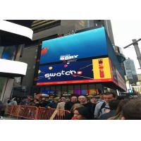 Buy cheap P4 Fixed High Resolution Outdoor Led Advertising Panel 14 Bit Gray Scale 3840HZ product