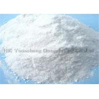 Buy cheap White Powder Effective Local Anesthetic Bupivacaine CAS 2180-92-9 for Reduce-Pain from wholesalers