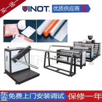 Buy cheap Wholesale excellent customized Multi-function air bubble film making machine factory from wholesalers