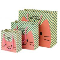 Buy cheap Customize China Print Logo Shopping 25kg Gift Paper Bag For Charcoal Packaging from wholesalers