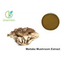 Buy cheap Food Maitake Mushroom Polysaccharides Powder Fine Light Yellow , Anti - Cancer from wholesalers