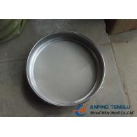 Buy cheap AISI/SUS Standard Stainless Steel Sieve Wire Mesh With 100, 200, 300, 400, 500, 600 micron from wholesalers