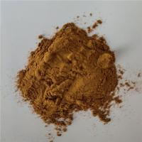 Buy cheap Nutrition Cinnamon Powder Packaging For Solid Drinks from wholesalers