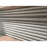 Buy cheap Stainless Steel Seamless Tube(Tubos para Calderas ), Pickled , Solid , Annealed ASTM A269 TP304,TP304L,TP316,TP316L from wholesalers