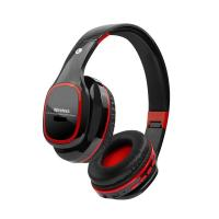 Buy cheap Mp3 Tf Sd Card Slot Wireless Bluetooth Headphone / 4.2 Over Ear Sports Bluetooth Headset from wholesalers
