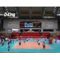 Wholesale P5mm Sport LED Video Display , High Resolution LED Screen 1500cd/㎡ from china suppliers