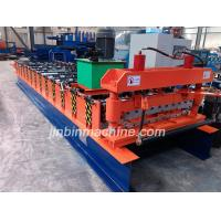 Buy cheap Best quality veneer press machine for construction from wholesalers