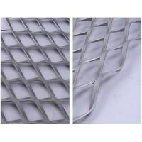 Buy cheap 2mm Perimeter Fencing Expanded Metal Wire Mesh from wholesalers