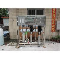 Buy cheap High Efficiency 1000 LPH RO Plant , RO Water Purifier Plant For Commercial Use from wholesalers