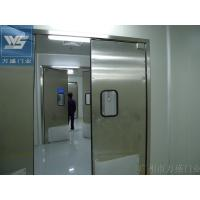 China Insulated and Glazed Sectional Overhead Doors on sale