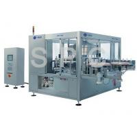 Buy cheap Rotary Automatic Bottle Labeling Machine High Accurate For PET Bottle from wholesalers