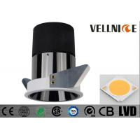 Wholesale 13 Watt Round COB LED Lighting IP20 Dia 74*H 90MM for Hotel from china suppliers