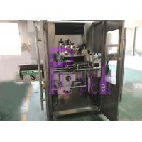 China PVC PET OPS Carbonated Bottle Labeling Machine with 1 Year Warranty on sale