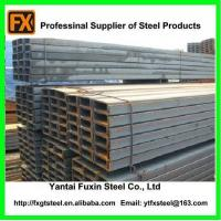 Buy cheap Hot Rolled U Section Steel Channel from wholesalers