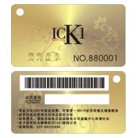 Buy cheap Abnormity PVC Card from wholesalers