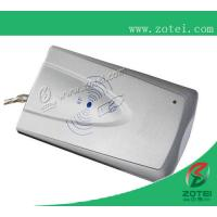 Buy cheap contactless smart card reader: URF-35-P from wholesalers