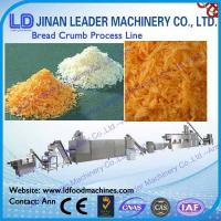 China Baking ingredients Bread crumb process line Warranty Voltage on sale