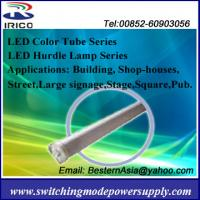 Buy cheap LED Color Tube/ Hurdle Lamp Series from wholesalers