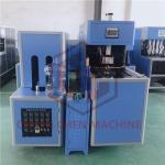 Buy cheap Plastic Bottle Semi Automatic Blow Molding Machine / Plastic Bottle Moulding Machine from wholesalers
