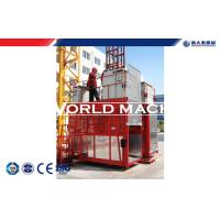 Buy cheap SS100 / 100 Construction lifter Machinery two cage for building material from wholesalers