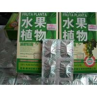 Buy cheap Fruta Planta Slimming Capsules from wholesalers