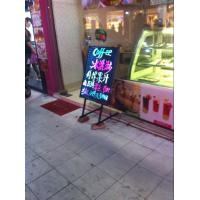 Buy cheap ROYAL VICTORIA LED Flash Board with Light Box from wholesalers