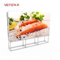 China Narrow Bezel LCD Video Wall Vivid Image Layout Full HD LCD Panel Easy Installation on sale