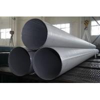 Buy cheap Gas Water Duplex Stainless Steel Welded Pipe Round Sch 20 304 304H from wholesalers