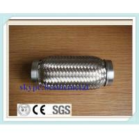 China stainless steel exhaust system pipe on sale