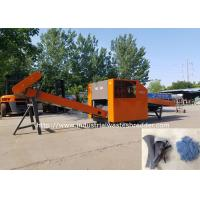 Buy cheap Jeans Cloth / Waste Cloth Cutting Machine Patent Design All Soft Scraps Crushing Availble from wholesalers