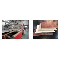 Buy cheap THREE LAYER PVC FOAMED BOARD MACHINE / PVC FOAMED PANEL EQUIPMENT / PVC BOARD EXTRUDER from wholesalers