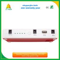 Buy cheap 2013 new multifunction  portable mobile phone power bank dydide from wholesalers