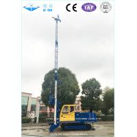 Buy cheap Multi - Function Jet Grouting Drilling Rig Equipment Single Clamper Orifice Device from wholesalers