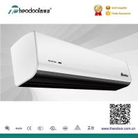 Buy cheap 60Hz Theodoor Air Curtain  For Door In Centrifugal Fan At High Air Speed from wholesalers