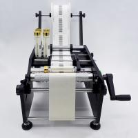 Buy cheap Manual tiny cylindrical containers labeling machine TB-26S from wholesalers