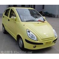 Buy cheap Hub Motor Electric Car from wholesalers