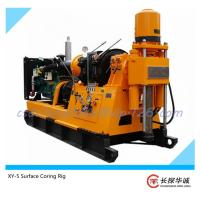 Buy cheap XY-5 Surface Coring Rig for engineering coring; soil sampling; Soil Investigation; spt equipment from wholesalers