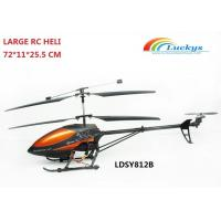 Buy cheap 72CM Large RC helicopter!3.5CH RC heli with Gyro,outdoor RC helicopter,outdoor toys from wholesalers
